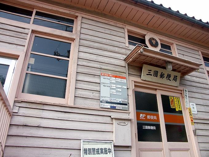 三国郵便局_f0116479_01737.jpg
