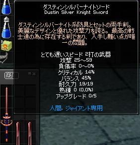a0063480_2152434.jpg