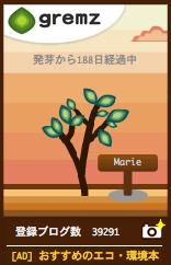 c0143981_824662.jpg