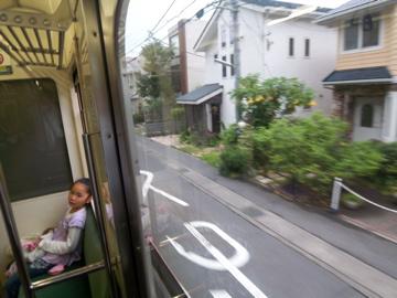 2009年夏の想いでVol.1 稲村ケ崎_c0180686_4233636.jpg