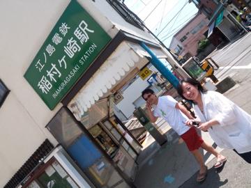 2009年夏の想いでVol.1 稲村ケ崎_c0180686_5332653.jpg