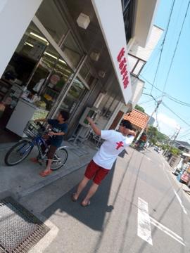 2009年夏の想いでVol.1 稲村ケ崎_c0180686_5374948.jpg