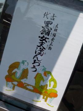 2009年夏の想いでVol.1 稲村ケ崎_c0180686_544084.jpg