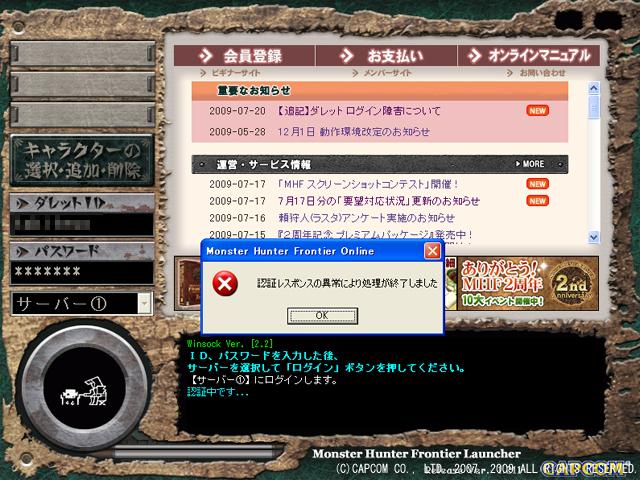 e0069487_1384466.jpg
