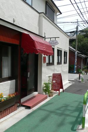 江戸川橋のワインショップ『ROSSO RUBINO』_c0061896_1425251.jpg
