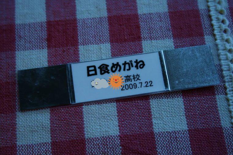 f0031304_1940405.jpg