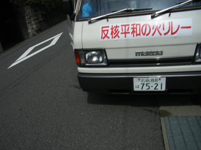 b0169307_1622179.jpg