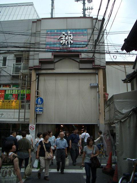 確かめたかった「京都 錦市場」_f0141310_20465074.jpg
