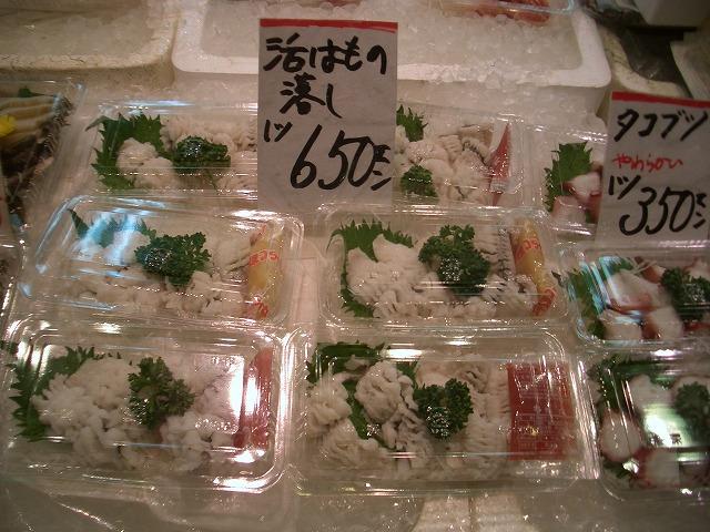 確かめたかった「京都 錦市場」_f0141310_20474851.jpg