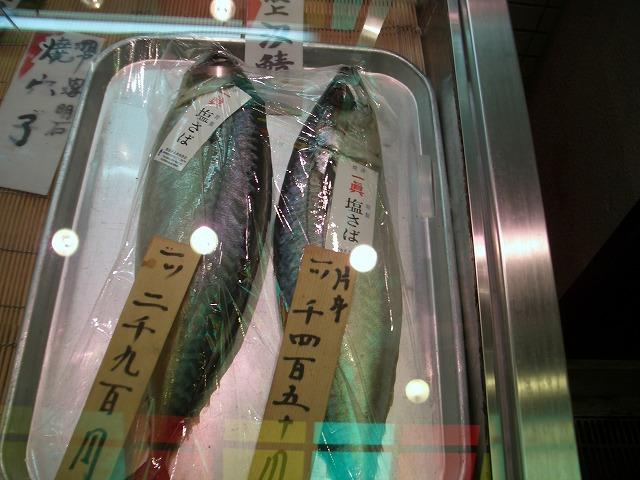 確かめたかった「京都 錦市場」_f0141310_20482127.jpg