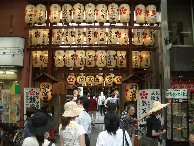 確かめたかった「京都 錦市場」_f0141310_20501129.jpg