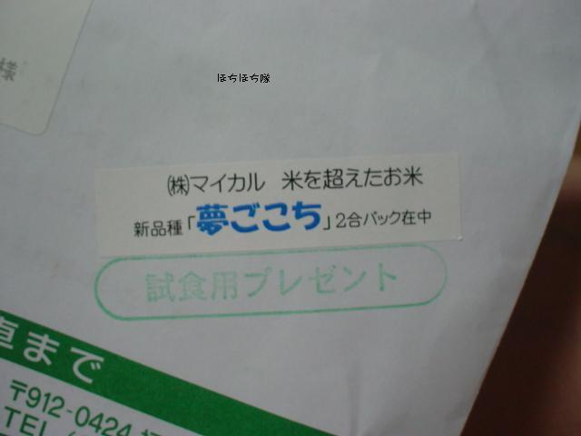 f0151213_18212439.jpg