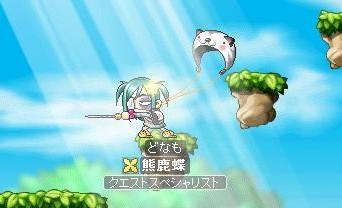 f0201214_16152651.jpg