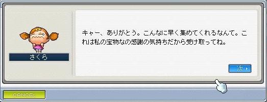 f0201214_16155476.jpg