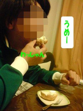b0185323_1335321.jpg