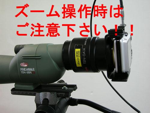 f0191924_12595664.jpg