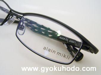 alain mikli(アランミクリ)の眼鏡。  by塩山店_f0076925_17502789.jpg