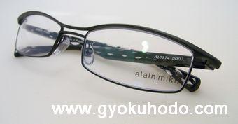 alain mikli(アランミクリ)の眼鏡。  by塩山店_f0076925_1874484.jpg