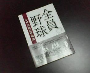 c0042426_20534980.jpg