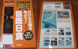 f0065126_19442088.jpg