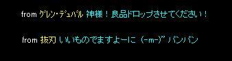 f0152131_1121211.jpg