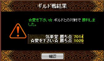 f0152131_172893.jpg