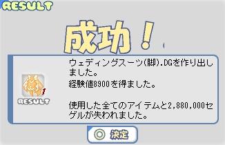 c0051934_053482.jpg