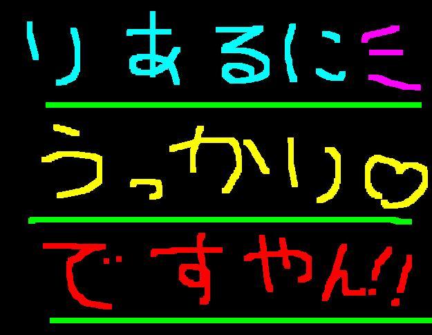 f0056935_8253842.jpg