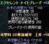 b0184437_1491923.jpg