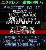 b0184437_2163372.jpg