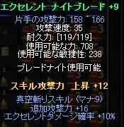 b0184437_2192711.jpg