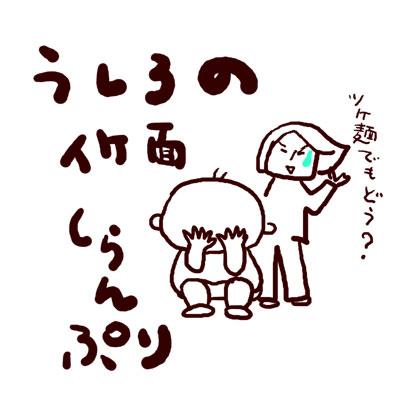 b0008241_1385667.jpg