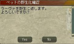 f0191443_202271.jpg