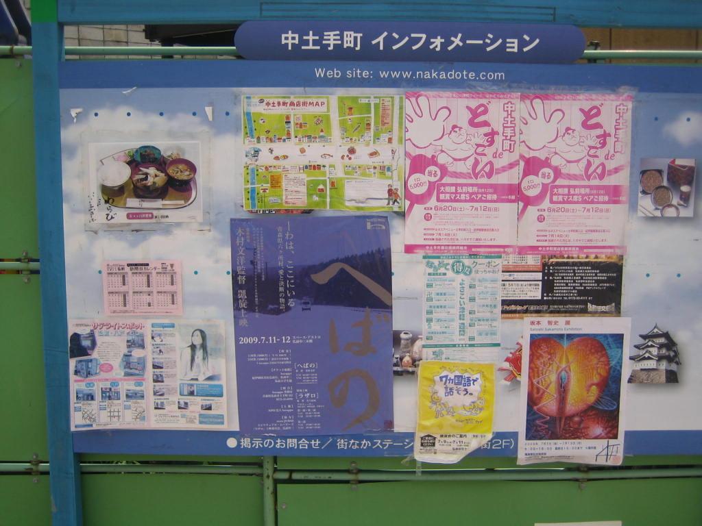 満員御礼!!harappa映画館7月12日!_b0173254_44561.jpg