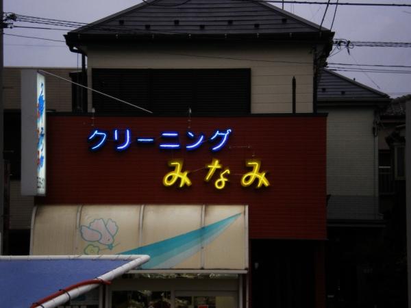 f0125367_2011134.jpg