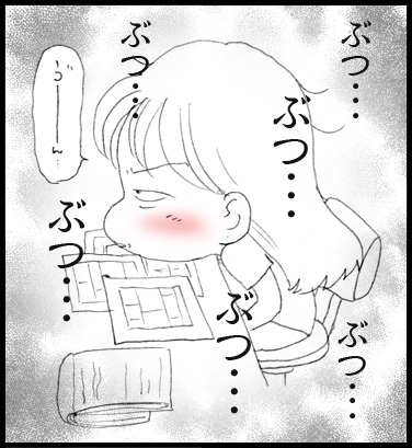BOSCH漫画[エピソード4]〜ネーム 悩〜_f0119369_1023940.jpg