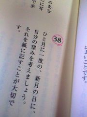 b0034381_68308.jpg