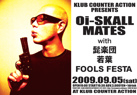 本日のライブ(KLUB COUNTER ACTION)_a0119383_15135398.jpg