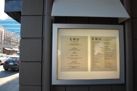 [2009 Best Small Plates]に選ばれたレストラン「CRU」_d0129786_16493712.jpg
