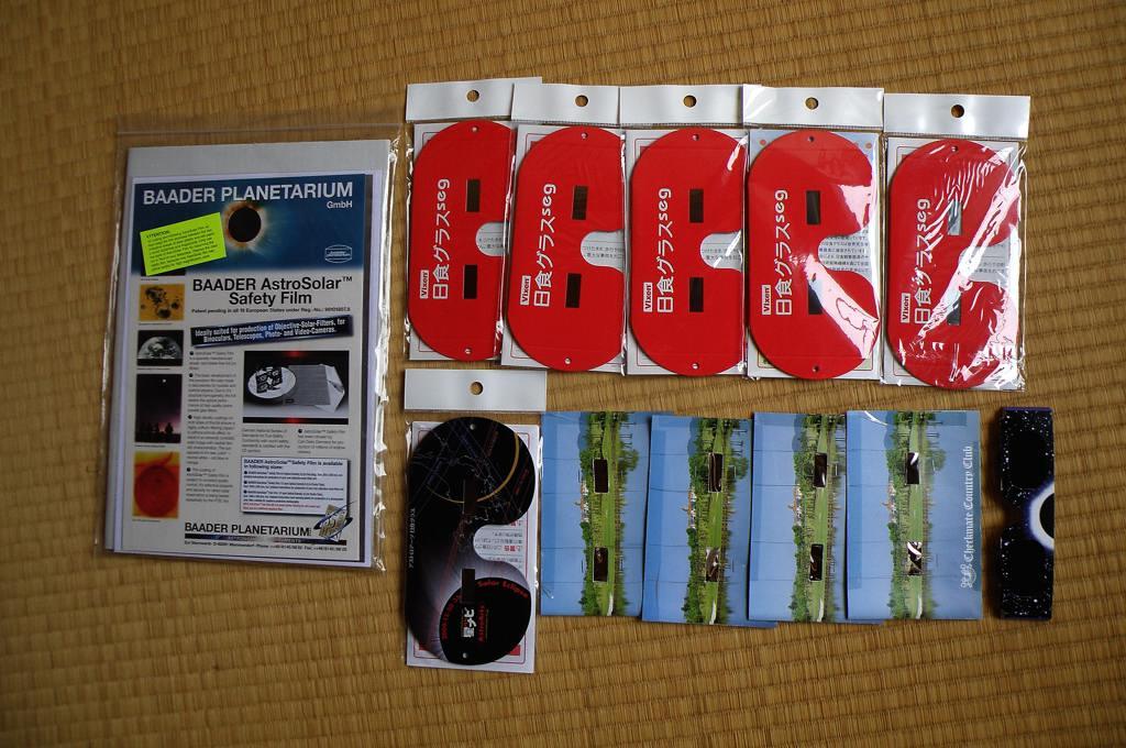 田んぼにアマサギ/日食観測の準備完了_b0024798_554288.jpg