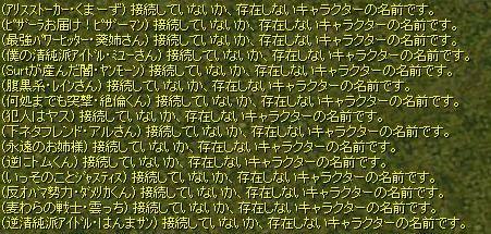 f0120403_22573779.jpg