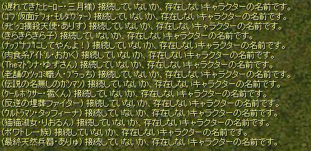 f0120403_22574751.jpg