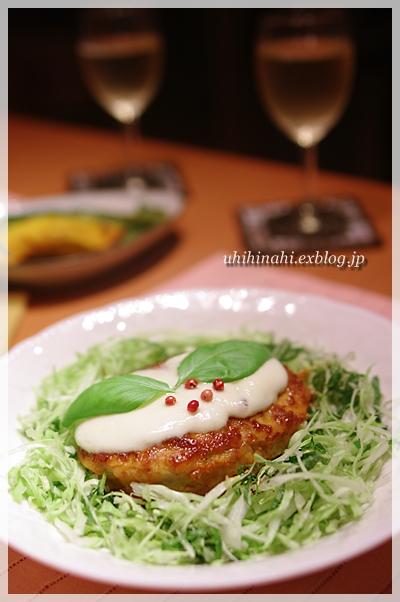 「モッツァレラレシピコンテスト」鶏ハンバーグのコチュ味噌焼き_f0179404_2119521.jpg