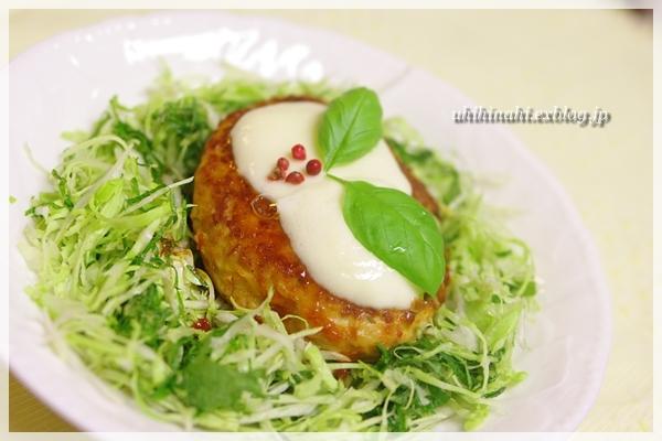 「モッツァレラレシピコンテスト」鶏ハンバーグのコチュ味噌焼き_f0179404_21282418.jpg