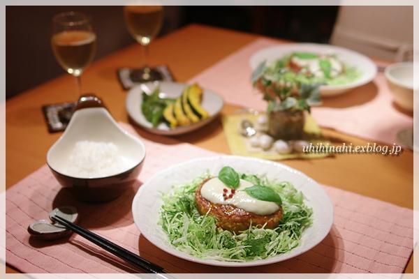 「モッツァレラレシピコンテスト」鶏ハンバーグのコチュ味噌焼き_f0179404_2129284.jpg