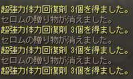 b0062614_1575524.jpg