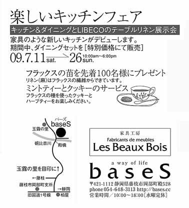 b0185615_10413129.jpg