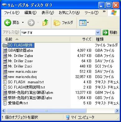 b0030122_23163034.jpg