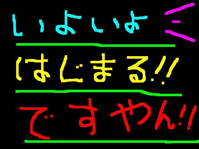 f0056935_18402642.jpg