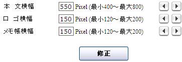 f0165338_17384481.jpg